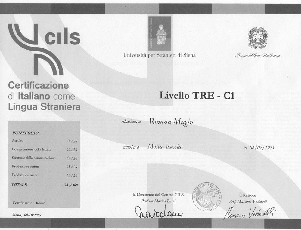 Итальянский переводчик устный и письменный перевод Диплом итальянского языка