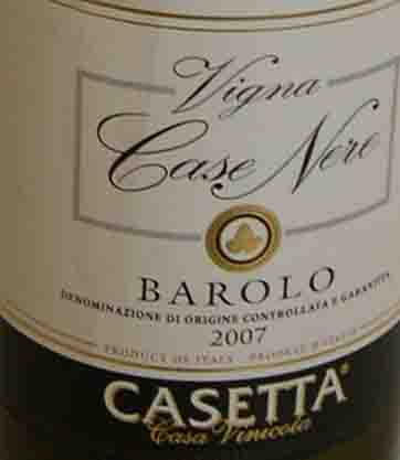 Итальянское вино То же что и nebbiolo но сделано в районе деревушки barolo в Пьемонте Супер вино и цена соответственно