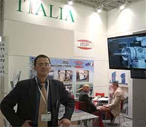 итальянский переводчик на выставку
